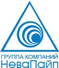 ГРУППА КОМПАНИЙ НеваПайп